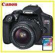 【送料無料】Canon・キヤノン デジタル一眼レフカメラ EOS KISS X80 EF-S18-55 IS II レンズキット【楽ギフ_包装】【***特別価格***】
