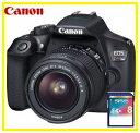 今ならSDHCカード8GB差し上げます【送料無料】Canon...