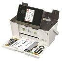 メーカー再生品・1年保証【送料無料】カシオプリンシャル かんたんはがき印刷 CASIO PCP-91