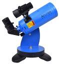 【送料無料】ACUTER OPTICS×SIGHTRON JAPAN ポータブル天体望遠鏡キット MAKSY GO 60 ブルー【楽ギフ_包装】