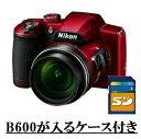 今ならカメラケース SDHCカード8GB差し上げます【送料無料】Nikon ニコン B600RD 光学60倍ズーム1440mmデジカメ COOLPIX B600 レッド【楽ギフ_包装】【 特別価格 】入荷待ち