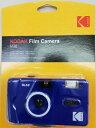 12/30までポイント2倍【送料無料】KODAK フィルムカメラ M38 ブルー 海外モデル 35ミリフィルムカメラ【楽ギフ_包装】