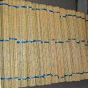 白竹(さらし竹)2メートル 8分 1束(60本入り)