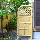 白玉袖垣 幅60cm×高さ170cm 竹垣