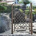 枝折戸(しおりど) 虎竹 幅90cm