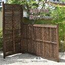 黒竹フェンス 横型 幅165×高さ120cm