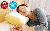 【オススメ・人気商品】横向き枕 みんみん イビキ防止 いびき対策 安眠 肩こり 妊婦 日本製