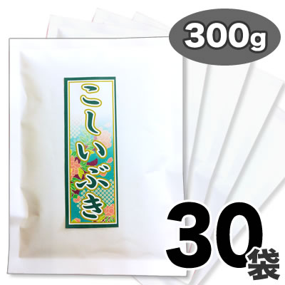 【新米】新潟産 こしいぶき 29年産 300g(2合)×30袋セット【送料無料】(沖縄を除く)