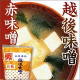 越後味噌 (赤味噌) 渋谷商店の渋谷味噌(渋谷みそ) 1Kg 産地直送