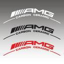 AMG エンブレム ベンツ benz 切抜きステッカー カッティング文字 【CARBON CERAMIC】
