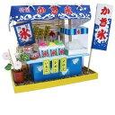 ビリー ドールハウスキット 8423 縁日屋台キット かき氷【お取り寄せ商品】【ドールハウス、手作り
