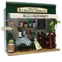 ビリー ドールハウスキット 8789 街角のお店キット ワインハウス【お取り寄せ商品】【ドールハウス、手作りキット、ジオラマ】