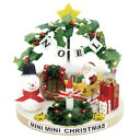 ビリー ドールハウスキット 3144 ミニミニ クリスマスキット【お取り寄せ商品】【ドールハウス、手作りキット、ジオラマ】