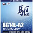 ブロードBG14L−A2 バイクバッテリー(ゲル型)駆 12V【メーカー直送】【BROAD・二輪バッテリー・二輪車】
