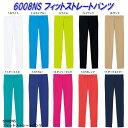 FOLK フォーク ZIP(ジップ) 6008NS フィットストレートパンツ 全10色【お取り寄せ製...