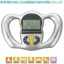 【12月下旬入荷予定】ミムゴ No73477 デジタル体脂肪計【健康器具、体脂肪計、歩数計、体組成計】【メーカー直送】【同梱/代引不可】