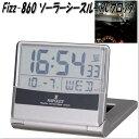 ナポレックス Fizz-860 ソーラーシースルーRCクロック Fizz860【お取り寄せ商品】【カー用品 クロック 電波時計】