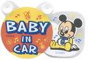 楽天新未来創造【ネコポス対応品】ナポレックス BD-109 スイングメッセージ ベビーミッキー BABY IN CAR BD109【お取り寄せ商品】【安全ドライブマーク、赤ちゃんが乗っています、ウォルトディズニー】