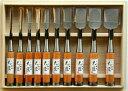 天匠 古式鍛錬追入のみ10本組(赤樫柄付) 安来鋼白紙使用。粘りがあり欠けにくくソフトな切れ味の鑿[送料無料][代引手数料無料]