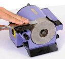 RELIEF(レリーフ)ミツトモ 電動ダイヤモンド 両面刃物グラインダー BSG-100 いろいろな刃物が簡単に素早く砥げます![送料無料][代引手数料無料]