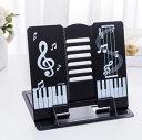 【送料無料】 楽譜スタンド 譜面台 書見台 キ ーボードスタンド 卓上 折りたたみ 軽量 楽譜 持ち運びに便利