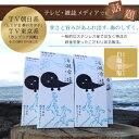 【自凝雫塩(おのころしずくしお)150g】株式会社脱サラファクトリ−#淡路島塩#淡路
