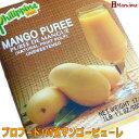 プロフード濃厚100%マンゴーピューレ500g 無糖タイプ 5個セット