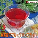 【ギフト】ガラスティーポット付 果実園のフルーツハーブティー10P ドライフルーツ入り ノンカフェイン