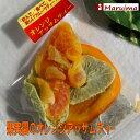 果実園のオレンジ・アッサムティー5P  ドライフルーツ入り