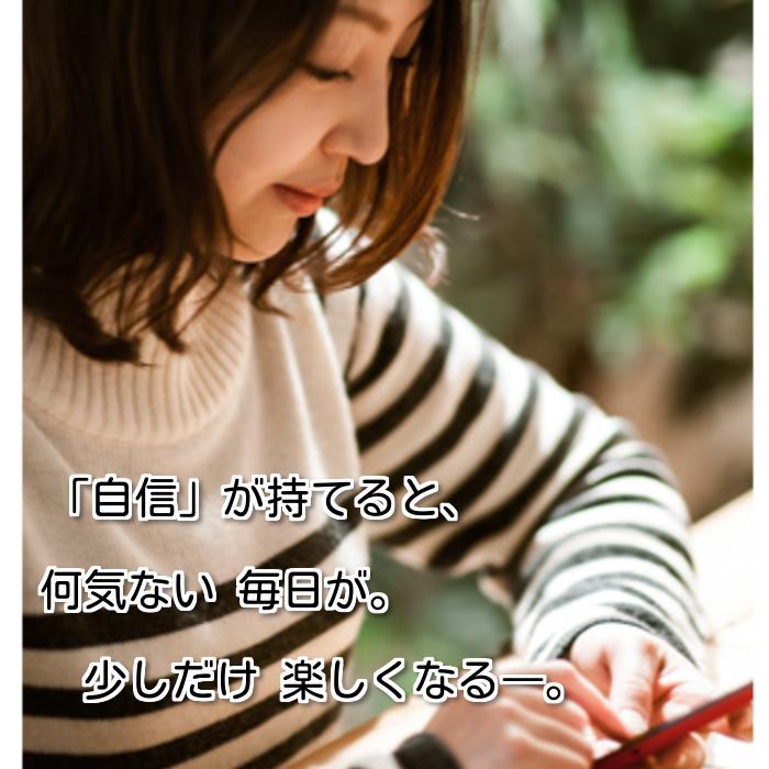 送料無料【2枚セット】ブラジャー 大きめカップ...の紹介画像3