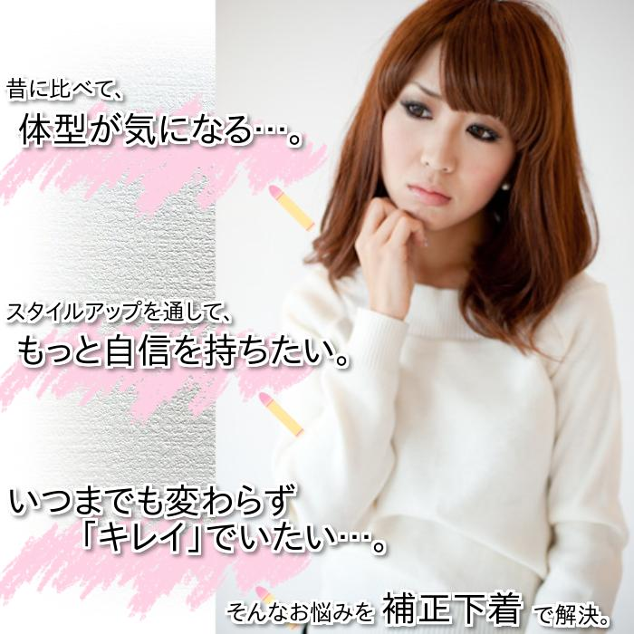 送料無料【2枚セット】ブラジャー 大きめカップ...の紹介画像2