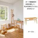 曙工芸製作所 オークシリーズ テーブル ナチュラル OAK-7513 幅100×奥行45×高さ44cm