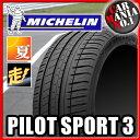 [225/45R18] Pilot Sport 3 ミシュラン サマータイヤ パイロットスポーツ3 スポーツタイヤ MICHELIN 新品1本【正規品】【#1P10】