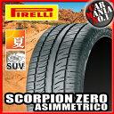 [235/50R18 V] Scorpion Zero ASIMMETRICO ピレリ サマータイヤ スコーピオンゼロ アシンメトリコ オフロード/SUV/4×4 新品1本【正規品】