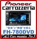 carrozzeria FH-780DVD 6.1V型ワイドVGAモニター/DVD-V/VCD/CD/USB/チューナーメインユニット PIONEER パイオニア カロッツェリア