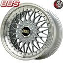 ●BBS SUPER-RS ACQ 507 18×10.0 +50 5/114.3 アルミ鍛造 2ピースホイール 新品1本価格スープラ(A80)※リア専用