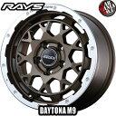 【4本セット】 RAYS(レイズ) チームデイトナ M9 16×7.0J 37 5/114.3 カラー:Z5P 16インチ 5穴 P.C.D114.3 ホイール新品4本 TEAM DAYTONA