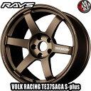 【4本セット】RAYS(レイズ) ボルクレーシング TE37サーガ S-Plus 18×9.5J 45 5/114.3 カラー:BR 18インチ 5穴 P.C.D114.3 FACE-3 ホイール新品4本 VOLK RACING TE37SAGA S-Plus YDK