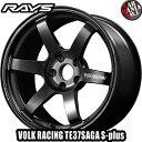 【2本セット】RAYS(レイズ) ボルクレーシング TE37サーガ S-Plus 18×8.5J 35 5/114.3 カラー:MM 18インチ 5穴 P.C.D114.3 FACE-2 ホイール新品2本 VOLK RACING TE37SAGA S-Plus YDK