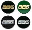 BBS ホイールセンターキャップ / センターエンブレム 56φ 4個セット ゴールド / シルバー / グリーン / カーボン ※ドイツBBSホイールには装着できません。