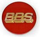 BBS ホイールセンターキャップ / センターエンブレム 56φ 4個セット レッド ※ドイツBBSホイールには装着できません。