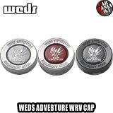 送料無料(一部地域除く) Weds Adventure (ウエッズ アドベンチャー) ホイールセンターキャップ WRV CAP 新品1個◆専用ホイール:キーラーフォース / キーラーフィールド (専用ホイール以外は装着未確認です)