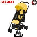 (在庫有) レカロ ベビーカー RECARO EasyLif...