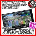 汽车导航 - carrozzeria 楽NAVI AVIC-RZ301 7V型ワイドVGAワンセグTV/DVD-V/CD/SD/チューナー・DSP AV一体型メモリーナビゲーション PIONEER パイオニア カロッツェリア 楽ナビ
