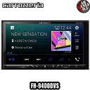 (在庫有)(即納可能) carrozzeria FH-9400DVS 7V型ワイドVGAモニター DVD-V/VCD/CD/Blu
