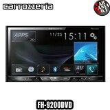 ������̵��(������)��carrozzeria FH-9200DVD 7V���磻��VGA��˥��� DVD-V/VCD/CD/Bluetooth/USB ���塼�ʡ���DSP�ᥤ���˥å� PIONEER �ѥ����˥� ����åĥ��ꥢ��FH-9100DVD��ѥ�ǥ��ץ����ѡ���Ʊ��OK