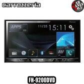 【送料無料(一部除く)】carrozzeria FH-9200DVD 7V型ワイドVGAモニター DVD-V/VCD/CD/Bluetooth/USB チューナー・DSPメインユニット PIONEER パイオニア カロッツェリア★FH-9100DVD後継モデル★オプションパーツ同梱OK