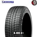 轮胎, 车轮 - (4本セット) 195/65R15 95T XL MICHELIN X-ICE 3+ (XI3+) ミシュラン エックスアイス スリー プラス 15インチ 新品4本・正規品 スタッドレスタイヤ