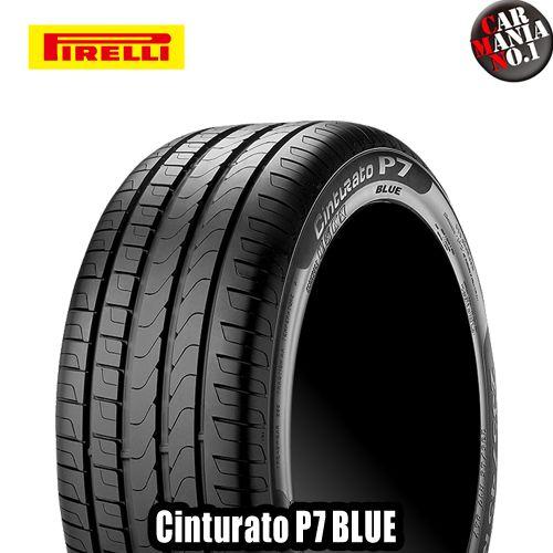 【2014年製】[4本セット][205/60R16 92H] Cinturato P7 BLUE ピレリ サマータイヤ チントゥラートP7ブルー エコタイヤ/コンフォートタイヤ 新品4本【正規品】[#AZK] 【在庫処分】【在庫限り】すぐに元の価格を復元