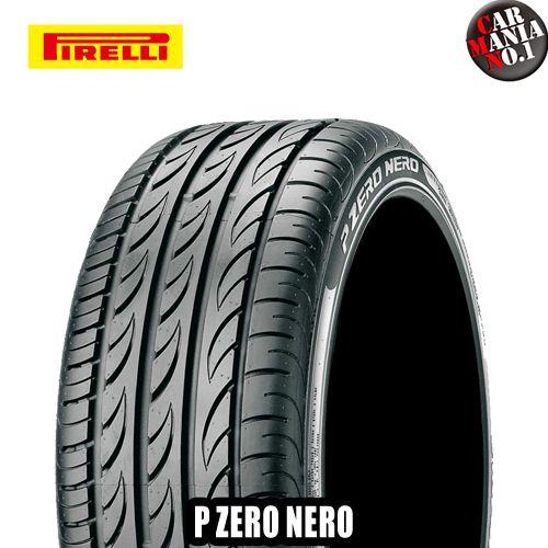 [245/35R19] P-ZERO NERO ピレリ サマータイヤ ピーゼロ ネロ. スポーツタイヤ 新品1本【正規品】